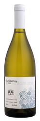 Vallontano Chardonnay 2015
