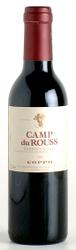 Barbera d'Asti Camp du Rouss 2012  - mei...