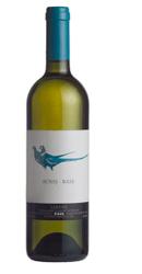 Rossj-Bass Langhe Chardonnay/Sauvignon Blanc DOP 2017