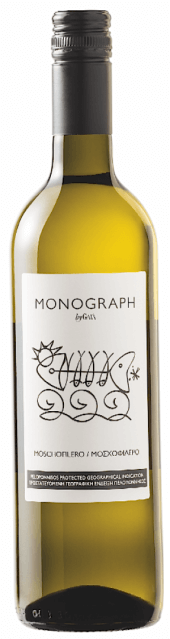 Monograph Moschofilero 2017