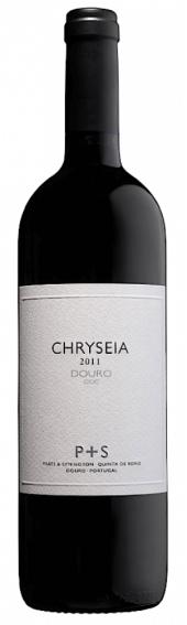 Chryseia 2015